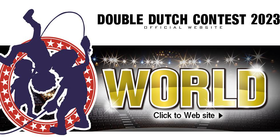 Double Dutch Contest World 2016 @ Maihama Amphitheater | Urayasu-shi | Chiba-ken | Japan